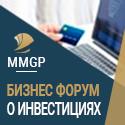 MMGP ФОРУМ
