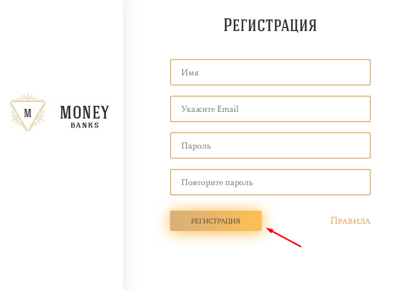 Money banks регистрация