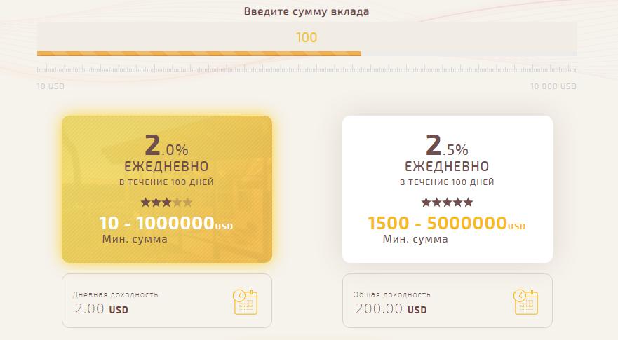 Proexport - маркетинг проекта