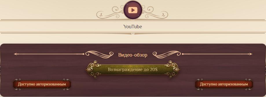 Stroi-group-limited-программа-баунти