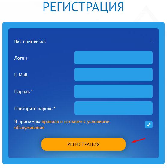 alphaintellet регистрация