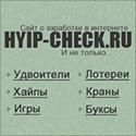 hyip check