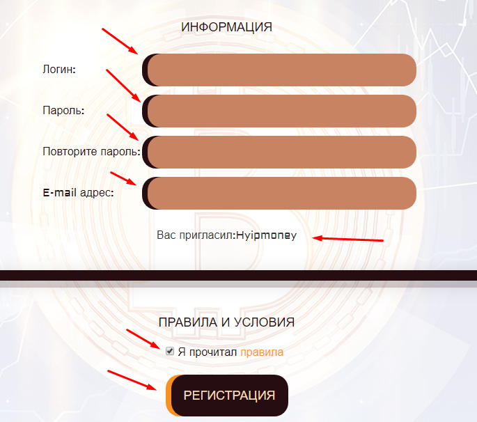 Регистрация на проекте Rezident