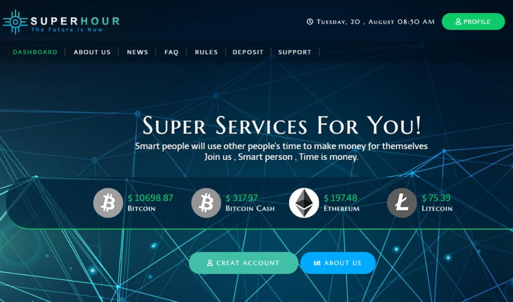 Superhour - Инвестиционный проект superhour.biz