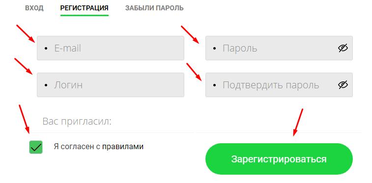 Xbet - Регистрация на проекте