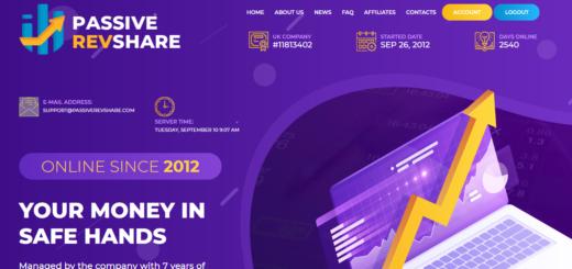 PassiveRevShare - Среднедоходный хайп проект