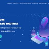 Mercurycrypto - Инвестиционный проект