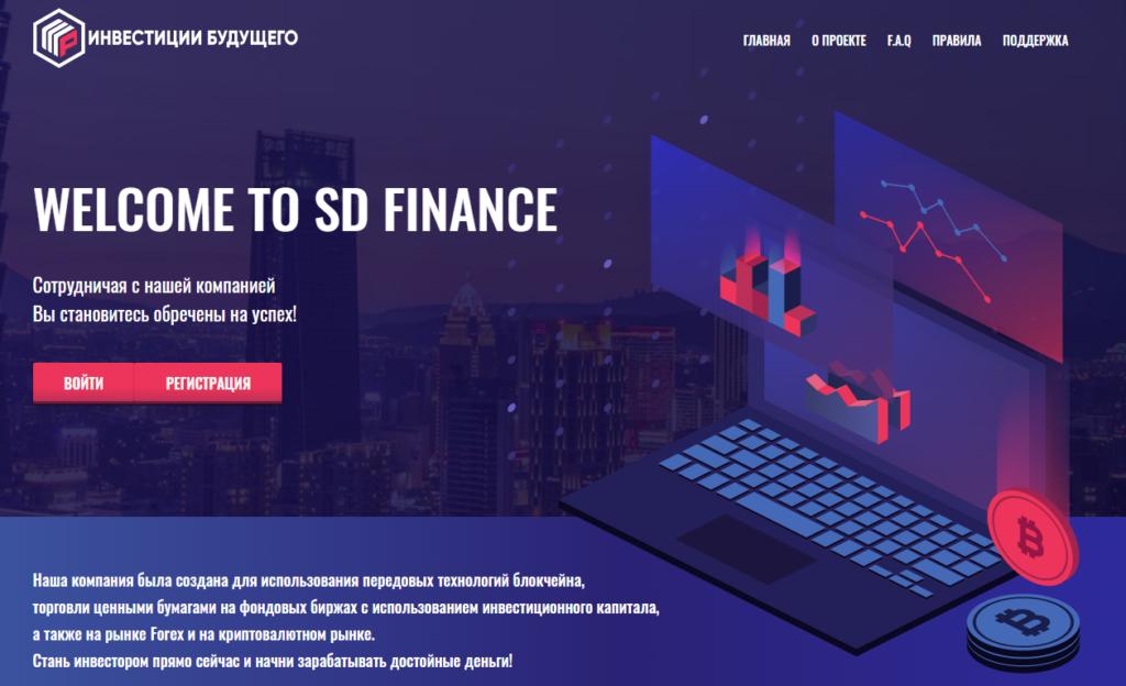 Sdfin - инвестиционный проект sdfim.biz