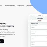 Arbitrex - Инвестиционный низкодоходный проект arbitrex.org