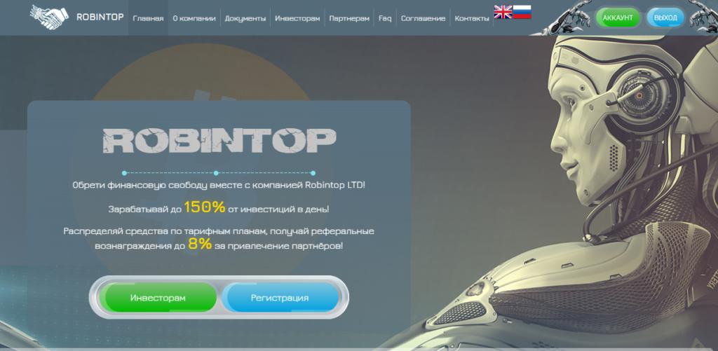 Robintop - Инвестиционный проект