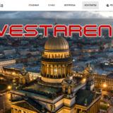 Investarenda - Инвестиционный проект с низкой доходностью