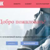 Kapital Bank - Инвестиционный проект