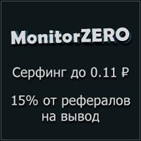 Monitorzero