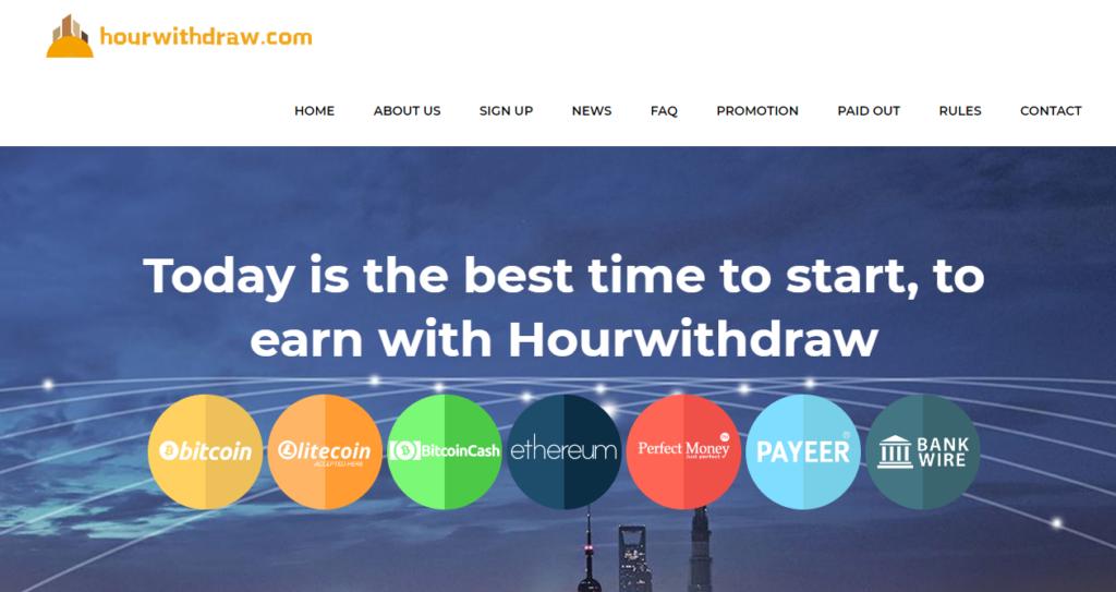 Hourwithdraw - Обзор инвестиционного проекта