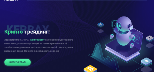 Kerbax - Обзор инвестиционного проекта