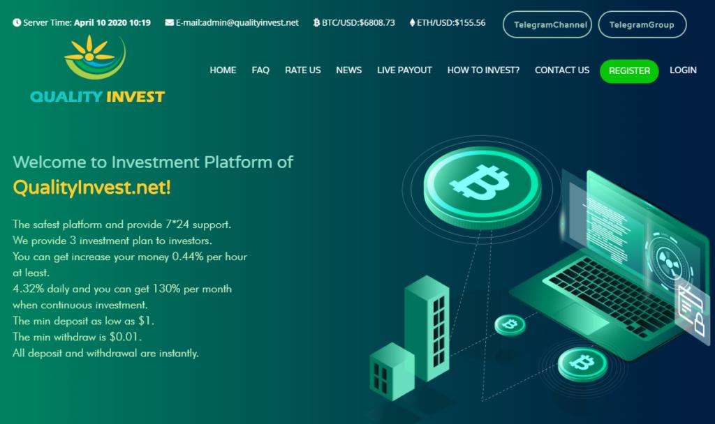 Qualityinvest - Обзор среднедоходного проекта
