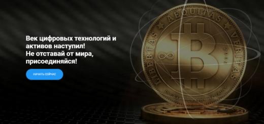 Cryptotrust - Обзор инвестиционного проекта