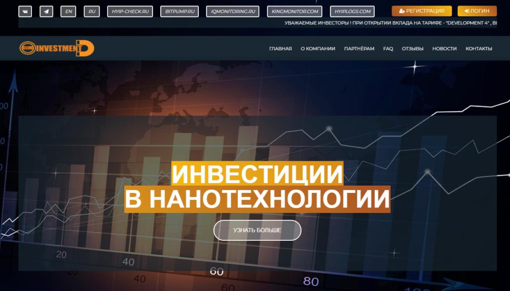 Investmentclub.fun - Инвестиционный хайп проект
