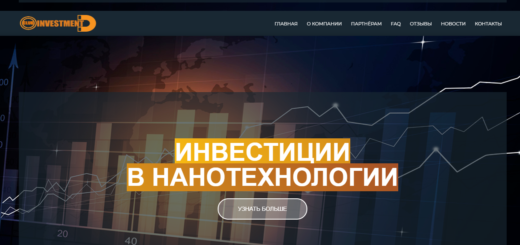 Investmentclub.fun - Инвестиционный хайп проект