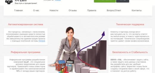 Ixlaif.com - Обзор высокодоходного хайпа