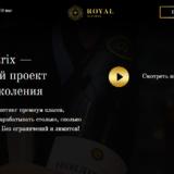 Matrix-royal.ru - Матричный проект нового поколения