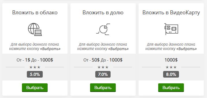 Reegbit.com - маркетинг проекта