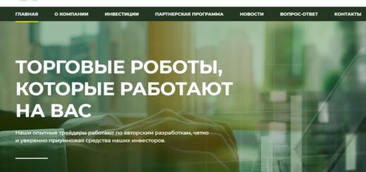 Smartinvestition.com - Среднепроцентный хайп проект