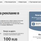 Webflex24.com - Высокодоходный инвестиционный проект