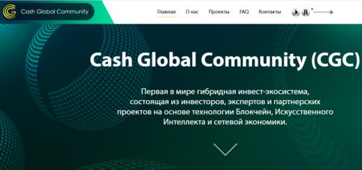 Cgc.capital - Инвестиционный проект