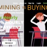 Coinminer.biz - Хайп с почасовыми планами