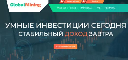 Globalminingcosystem.academy - Среднедоходный инвестиционный проект