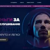 Media-gram.biz - Обзор среднедоходного проекта