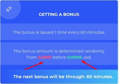 Paybank - ежедневный бонус