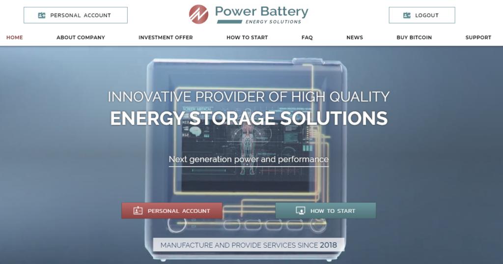 Powerb.biz - Высокодоходный хайп проект