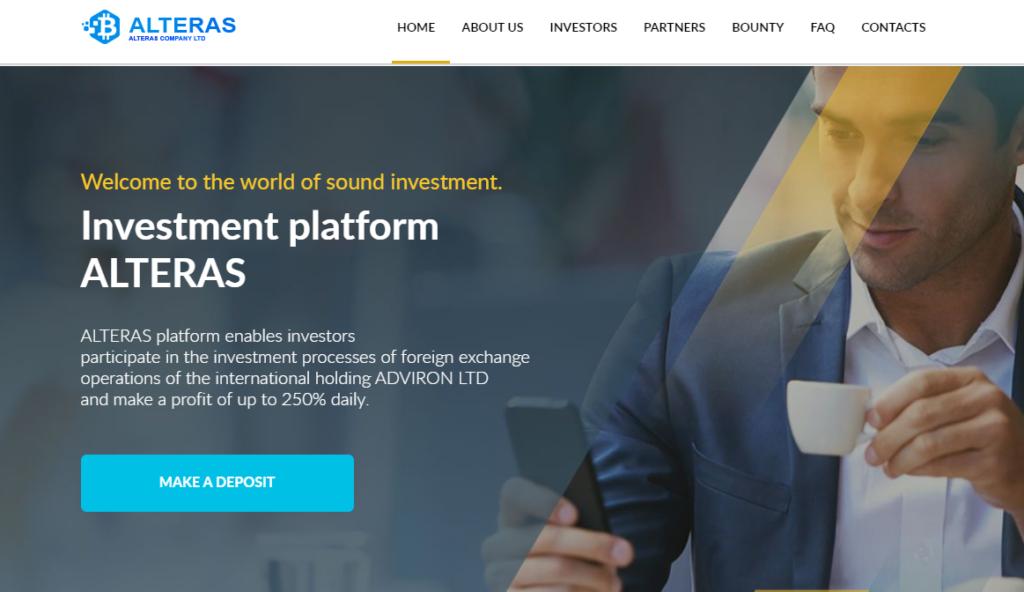 Alteras.club - Инвестиционный хайп проект