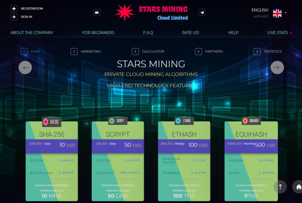 Starsmining - Майнинг проект с выводом денег
