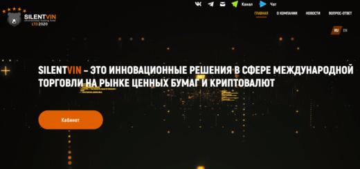 Sv-International-fund.ru - Инвестиционный хайп проект