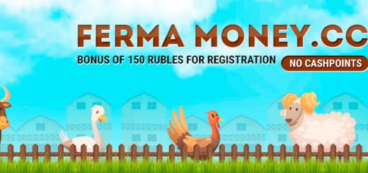 Ferma-money.cc - Ферма с выводом денег