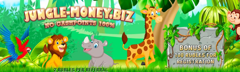 Jungle-Money.biz - Игра с выводом денег