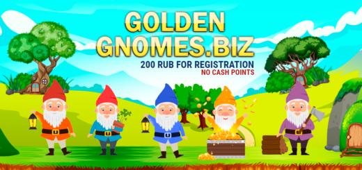 Golden-Gnomes.biz - Новая игра с выводом денег