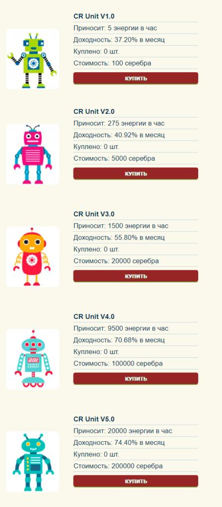 Cash-Robots - Заработок на роботах - cash-robots.biz - маркетинг