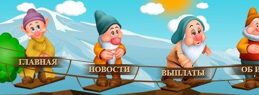 Golden-Miners.biz - Игра с выводом денег без баллов