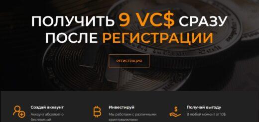 Vivat Capital - Среднедоходный хайп проект