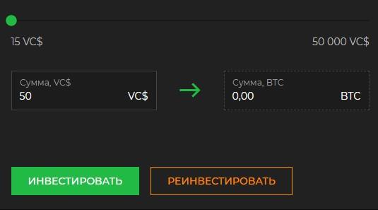 Vivat.vc - Маркетинг проекта