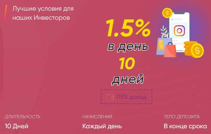Ingiway - маркетинг проекта