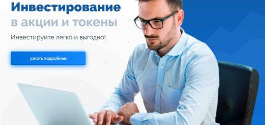 Wayup.cc - Среднедоходный инвестиционный проект