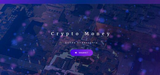 Crypto-money.guru - Среднедоходный хайп проект
